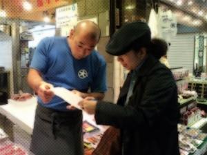 jadi ikut nanyain alamatnya ke orang-orang di Nikishi Market :)